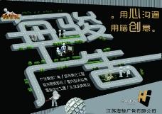 广告公司宣传海报图片