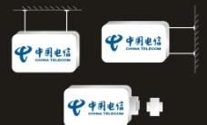 中国电信灯箱图片