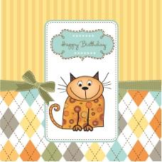 动物插画封面