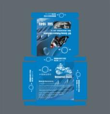 链条 包装盒 摩托车图片