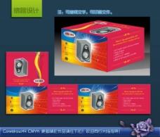 音箱 科技 动感 包装设计 (注无效果图)图片