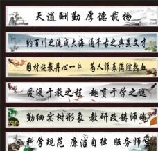 中国风 名人名言