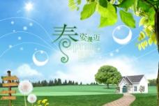 春天风景图片