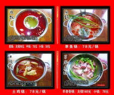 鹅锅 土鸡锅图片