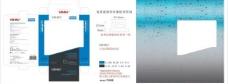 移动电源yc02包装设计图片
