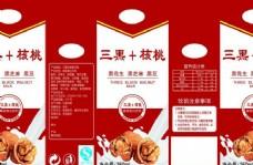 核桃牛奶250毫升苗条包装砖盒图片