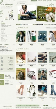 韩国商城网页模板图片