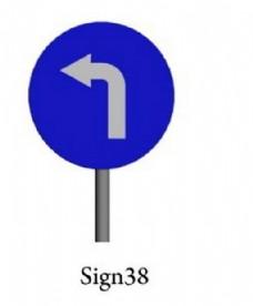 交通 logo图片
