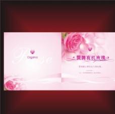 玫瑰画册封面