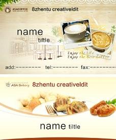 咖啡西餅店名片圖片