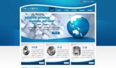 蓝色企业网站图片
