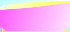 粉红展板图片