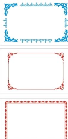 ppt 背景 背景图片 边框 模板 设计 相框 228_462
