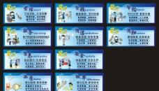 企业文化8S管理图片