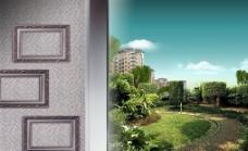 房产广告图片