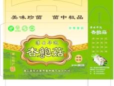 杏鲍菇包装礼盒图片
