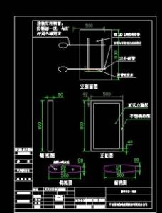 灯箱施工图图片
