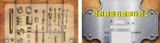 五金不锈钢金属名片模板图片