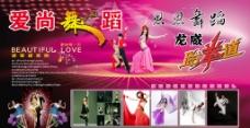 音乐 舞蹈 跆拳道图片