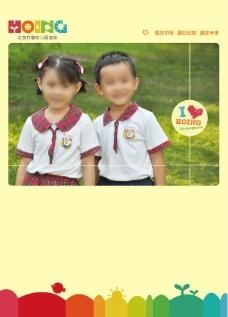 红缨 前台展板图片
