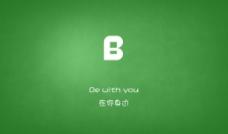 字母B图片