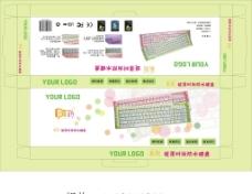 键盘包装设计图片