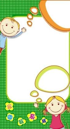 幼儿园托管中心图片免费下载,幼儿园托管中心设计素材