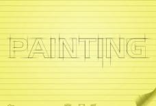手绘文字图片