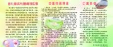 中医防暑降温 中医抗癌 婴儿腹泻与痢疾的区别图片