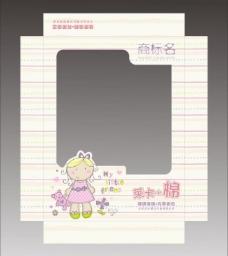 儿童保暖内衣盒子图片