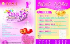 七夕珠宝宣传单图片
