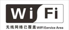 无线网络已覆盖 网络已覆盖(WIFI)图片