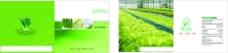 都市农夫画册图片