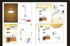 浴室用品画册模板设计图片