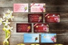售花卡片图片