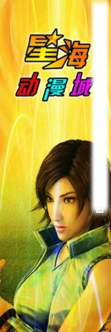 游戏电玩铁拳图片