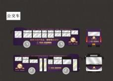 公交车广告