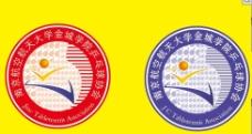 乒乓球社社徽图片