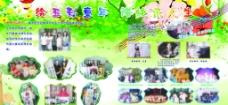 幼儿园图版图片