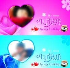 生日快乐海报图片