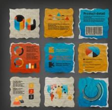 纸质标签标贴图片