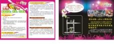 舞蹈工作室彩页图片