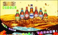 蓝带扎啤图片