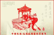 豫南民间旱船舞形象设计图片