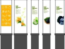 蔬菜包柱图片
