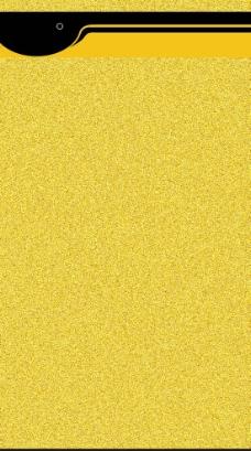 金黄色模板背景素材图片