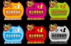 标签标牌 食品标签图片