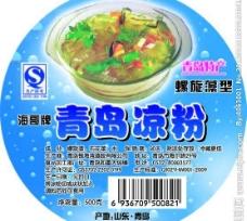 海哥青岛凉粉标签设计图片