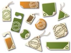 多款常用促销标签合集模板下载