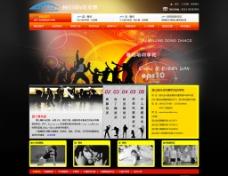 舞蹈网页模版图片